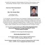 Dr. Ho Sung Kim